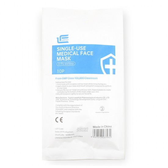 Professional Medical Masks - 50 pack